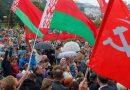 Comunicado del Partido Comunista de Bielorrusia a los Partidos Comunistas y Obreros del mundo